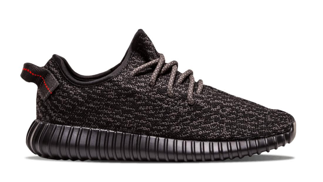 Adidas Yeezy Boost Sole