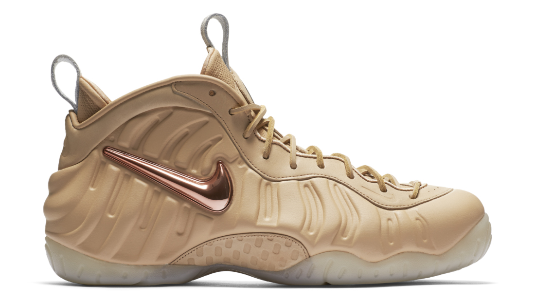 Nike Air Foamposite Pro AS
