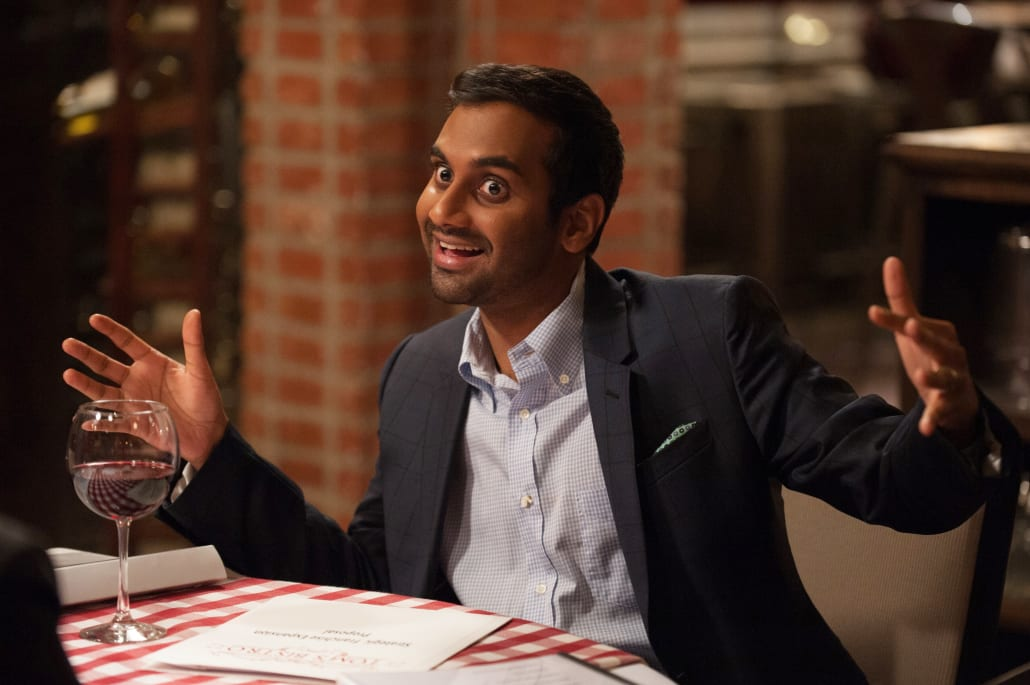 This Is The End Aziz Ansari